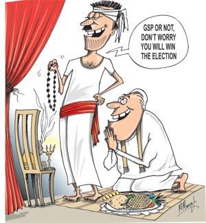 Achilles clipart greece eu The where heel servant pension