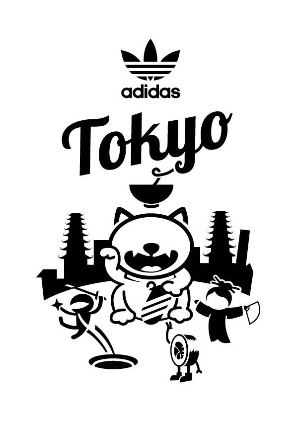Adidas clipart logo design Via Behance IllustrationDesign DasslerGraphic event