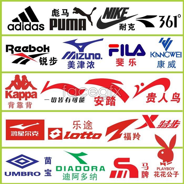 Adidas clipart psd Adidas Nike Sneakers logo Free
