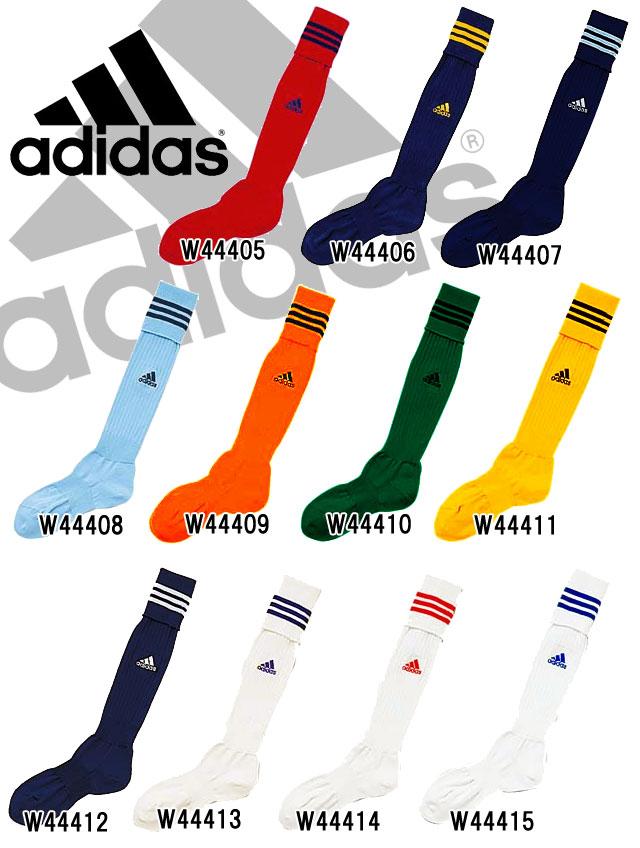 Adidas clipart stripe By a alike Rakuten is
