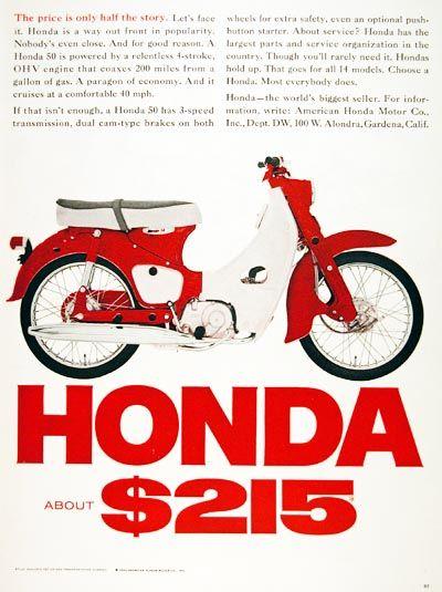 Honda clipart retro 40 157 original mph images