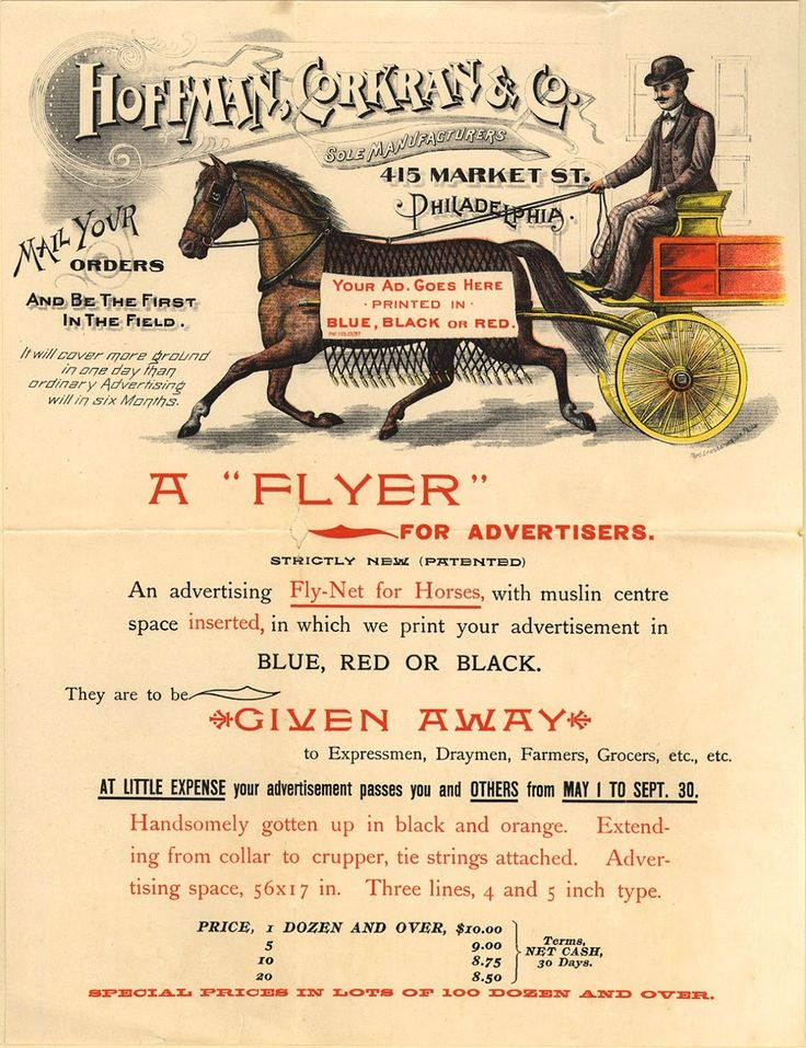 Advertisement clipart ground rules Free+vintage+printable_more+ephemera+ad+image best images Advertising Images: