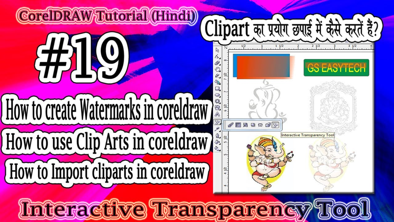 Advertisement clipart hindi To download in TRANSPARENCY INTERACTIVE
