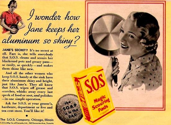 Advertisement clipart suggestion Advertisement vintage advertisement Muse Art