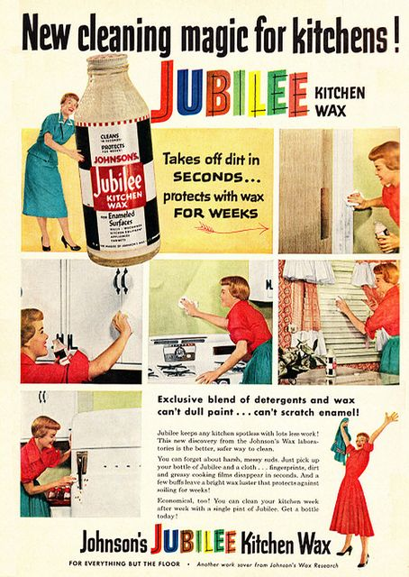 Advertisement clipart tip Ad #housework New And #homemaker
