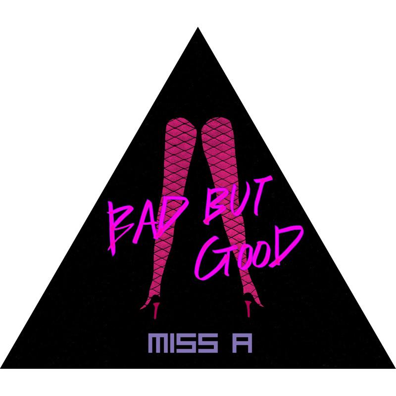 Album Cover clipart bad HULKPOP Tracklist: 2010 Bad 01