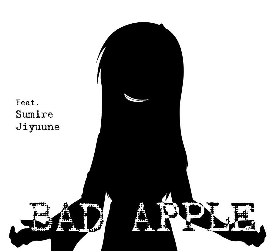Album Cover clipart bad Cover art by DeviantArt Apple