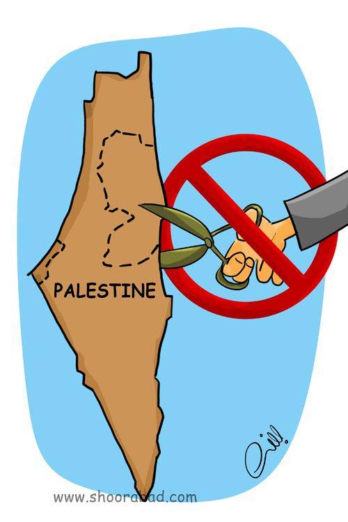 Anarchy clipart palestine Shoorabad best on Pinterest by
