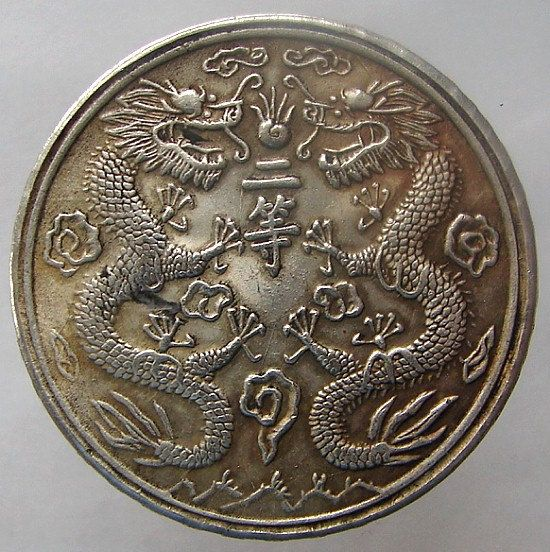 Ancient clipart chinese coin CHINESE on No 85 Coin