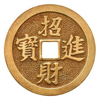 Ancient clipart chinese coin Chinese Lucky Chinese Feng