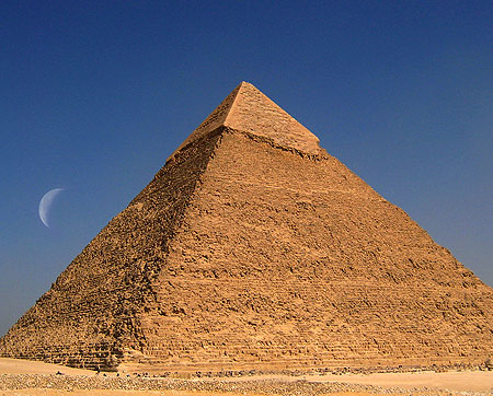 Ancient clipart great pyramid #12