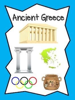 Ancient clipart mali #15