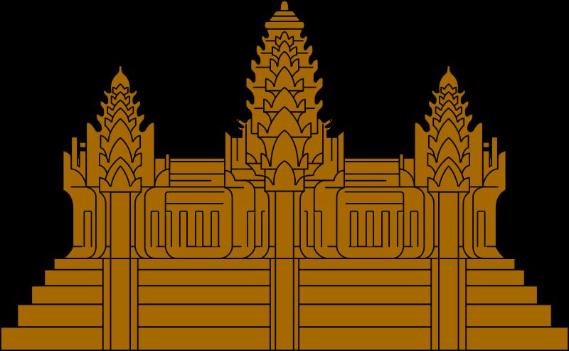 Angkor Wat clipart cambodia MEDIUM Clipart (PNG) Wat IMAGE