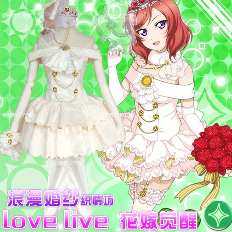 Anime clipart wedding Anime Romantic Wedding Dress Dress