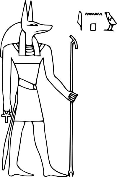 Anubis clipart  art Pharoa office clip