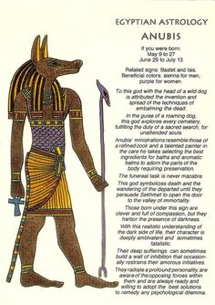 Ra Zodiac Vintage Unlimited Anubis;