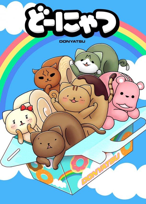 Apoclyptic clipart Anime  Anime Cat Crunchyroll