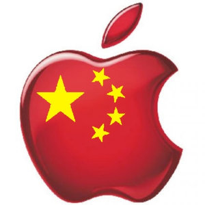 Apple Inc. clipart adware Pop World and  censorship