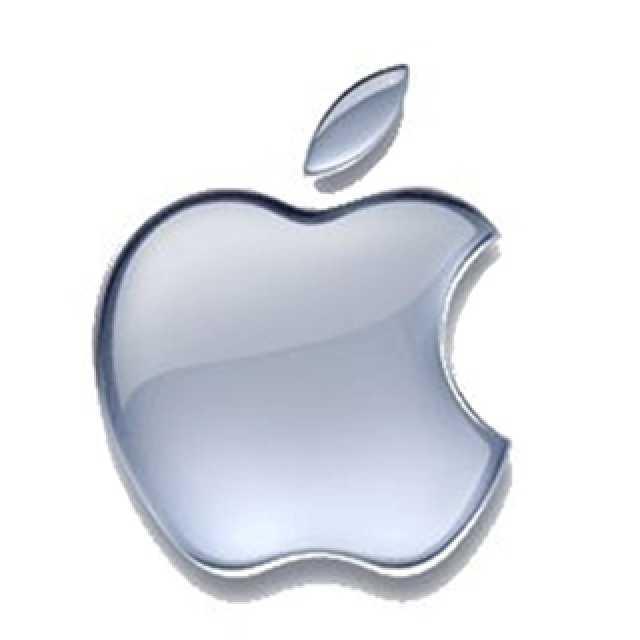 Apple Inc. clipart company logo Library Bomb Giant Apple Free