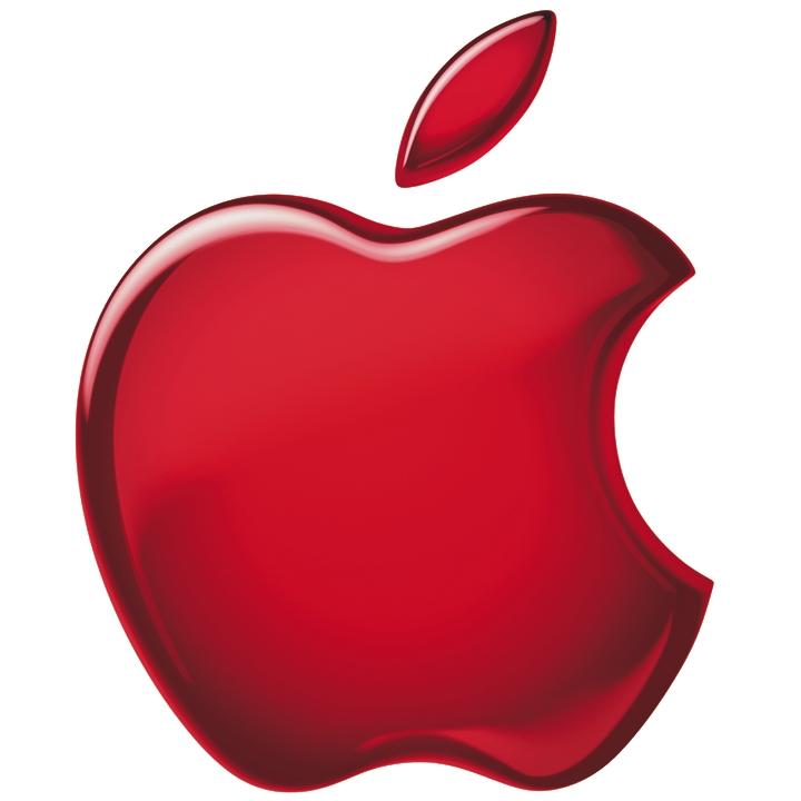 Apple Inc. clipart company logo Gazette the of A of
