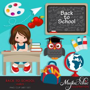Apple Inc. clipart school technology #13