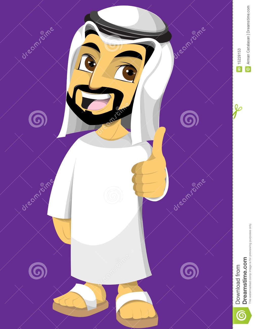 Arab clipart #5