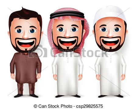 Arabian clipart arab person #15