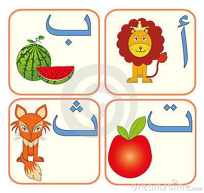 Arab clipart arabian #12