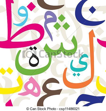 Arabian clipart russia #4