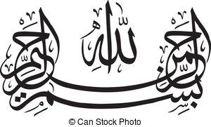Arab clipart assalamualaikum #4