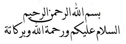 Arab clipart assalamualaikum #6
