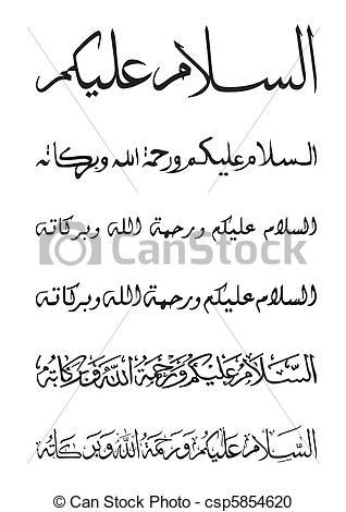 Arab clipart assalamualaikum #1