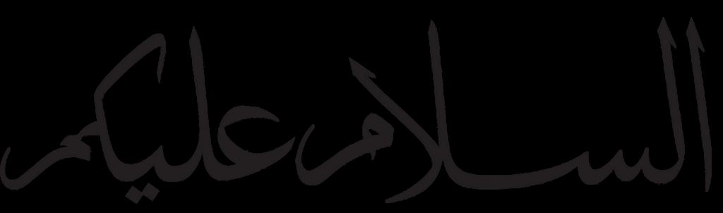 Arab clipart assalamualaikum #7