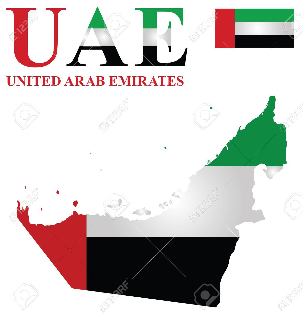Arab clipart emirati #4