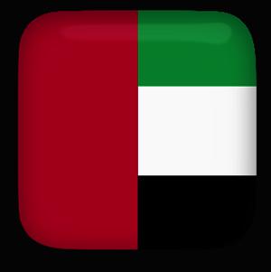 Arab clipart emirati #5