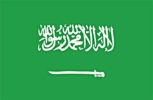Arab clipart saudi arabia Flags Clipart large Saudi Flag