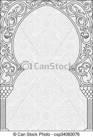 Arch clipart arabian Mosque greeting Arch vector background