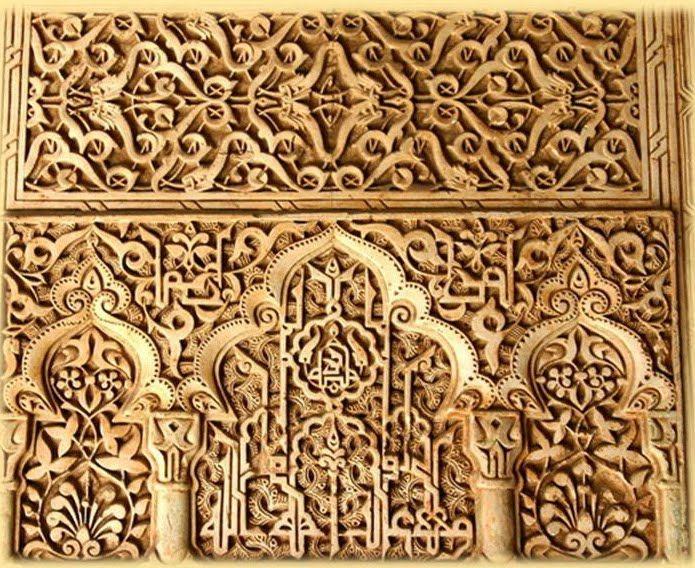 Arch clipart mughal #1