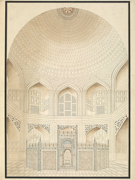Arch clipart mughal #3