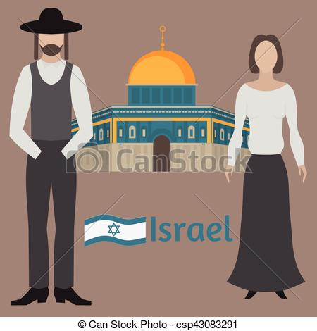 Architecture clipart man Architecture rock man in Israel