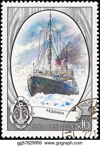 Boat clipart arctic Icebreaker Canceled stamp Postage soviet
