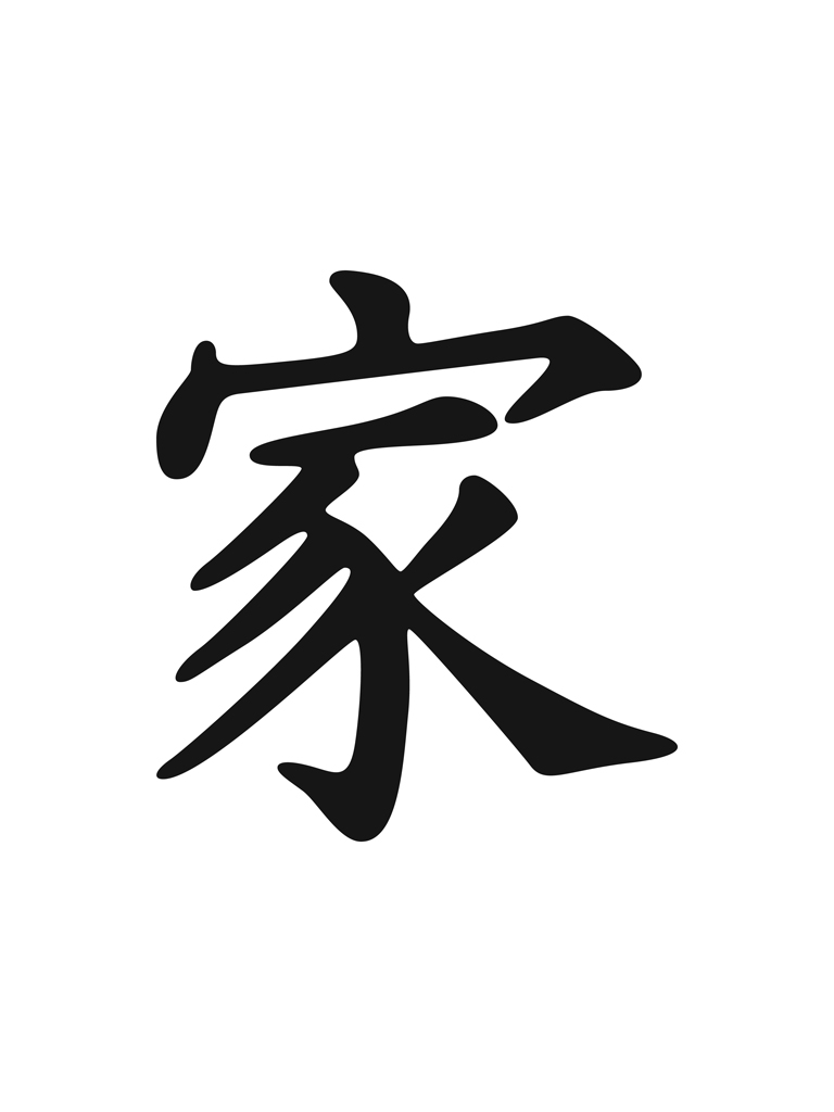 Asian clipart family 4 Know symbol tattoo family for