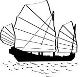Asians clipart boat #14