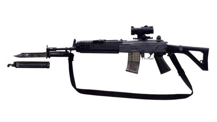 Assault Rifle clipart g27p IHSJane Firearm India Blog LockerDome