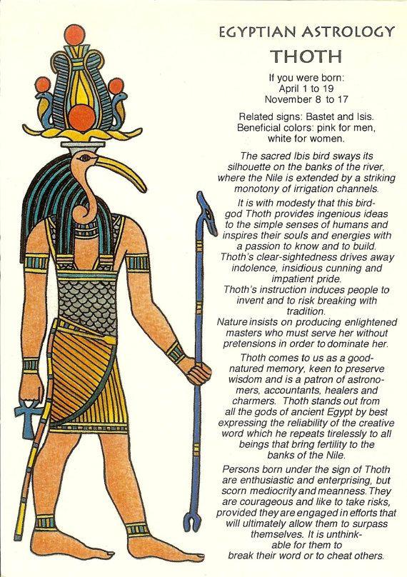 Astrology clipart egyptian Vintage Astrology sale Egyptian Astrology