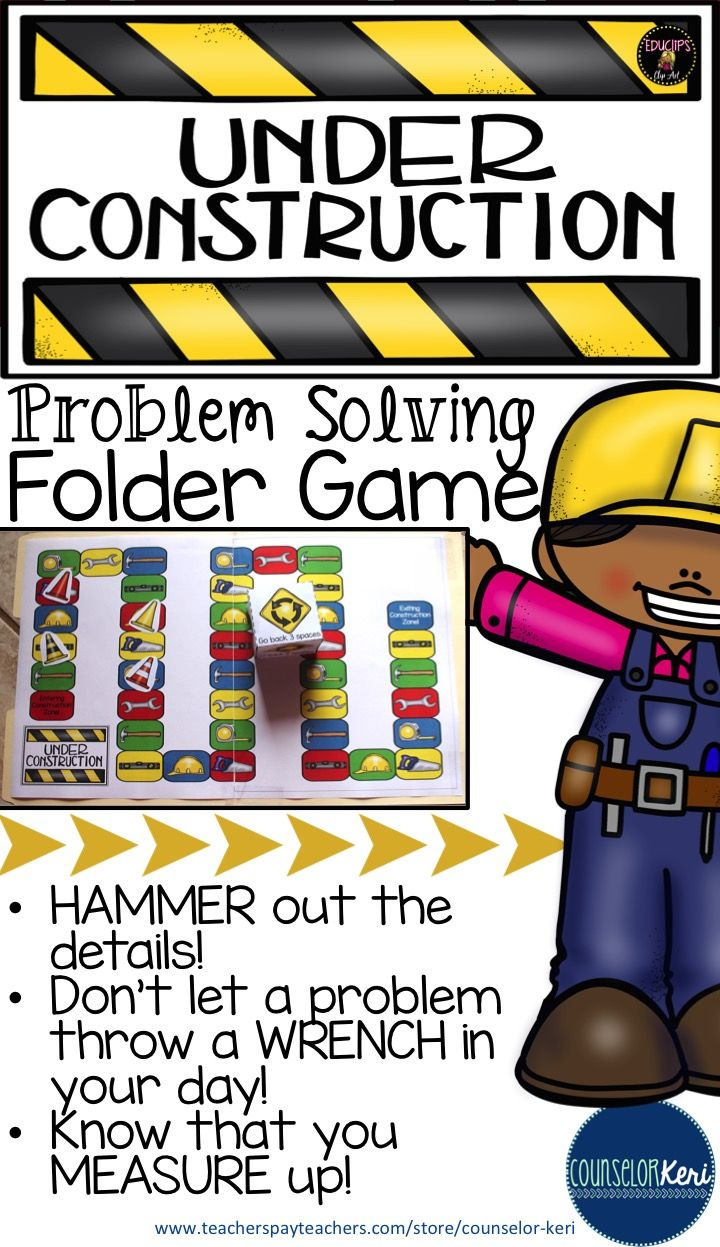 Back To The Future clipart problem solving skill Counselor to Counseling Folder Elementary