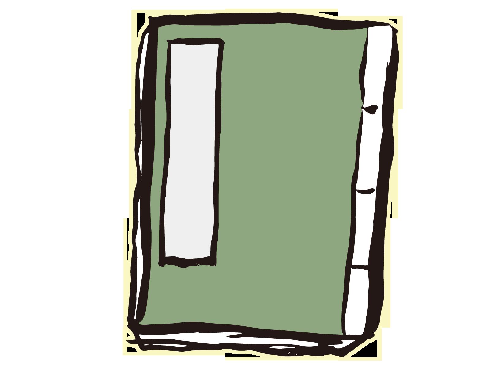 Bag clipart rectangle Bag Clip Art Download to