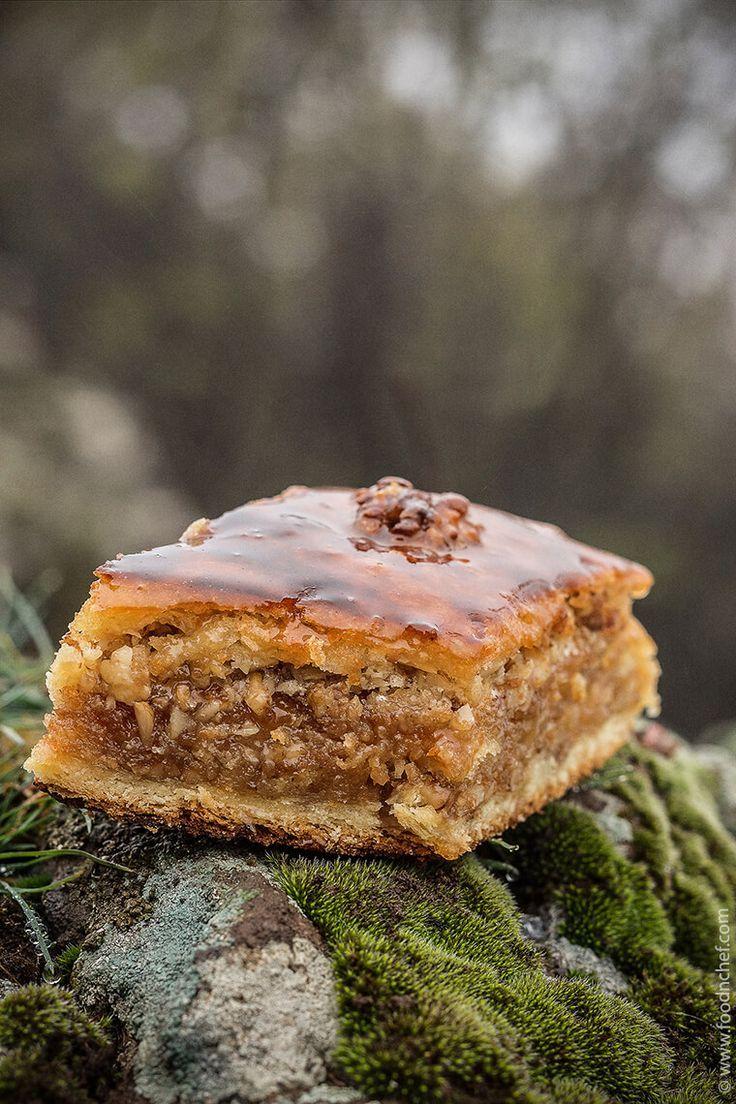 Baklava clipart dough 51 pride place Azerbaijan the
