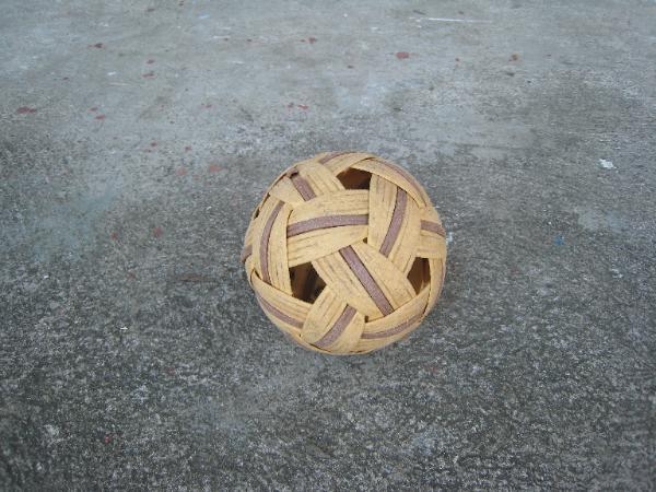 Ball clipart sipa Vacation Ball Marinduque The Sipa