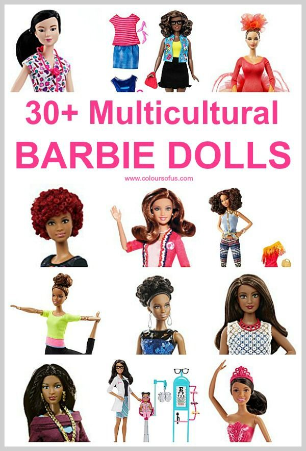 Barbie clipart african american Doll American Barbie Dolls Multicultural